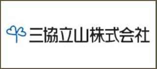 三協立山株式会社